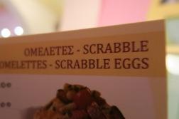 Scrabble?!